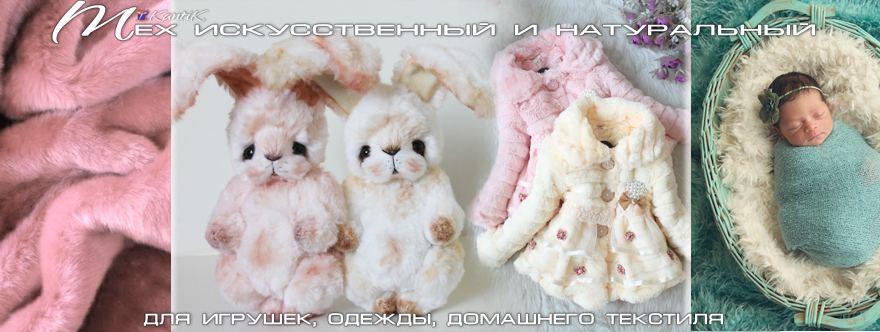 http://www.kantik.com.ua/images/jrl/545121454845.jpg