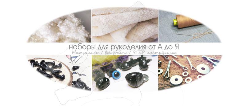 http://www.kantik.com.ua/images/jrl/Tovardlinaborivikroiri.jpg