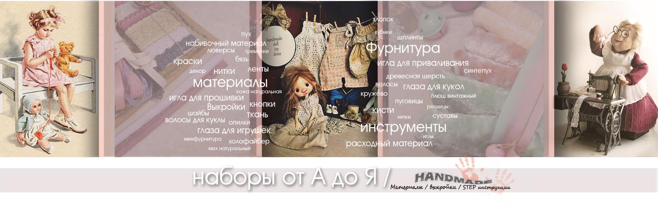 http://www.kantik.com.ua/images/jrl/Tovarnaborivikroirinaborii.jpg